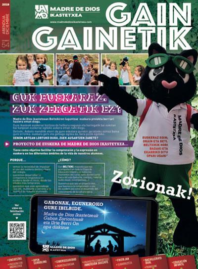 Gain Gainetik Diciembre 2019